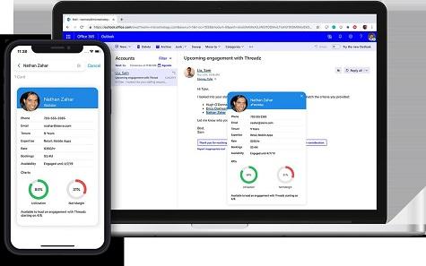 MicroStrategy User Interface Screenshot